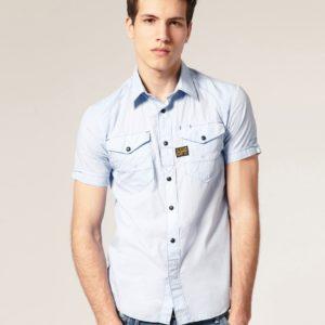 Comprar Camisa de manga corta Arizona de G Star