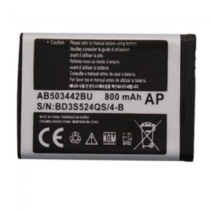 700mAh Bater¨ªa para Samsung SGH-C416 Sgh-C417 SGH-A737