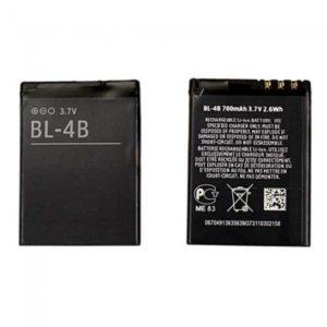 700mAh Bl-4B Bater¨ªa para Nokia 6111 7370 7373 N76