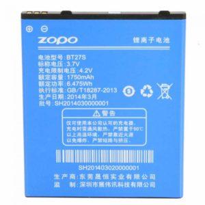 ZOPO ZP700 Cuide su tel¨¦fono celular 1750mAh Azul