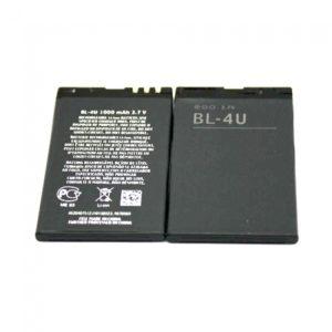 1000mAh Bl-4U Bater¨ªa para Nokia 6212 Classic 6600 Slide 8800 Arte
